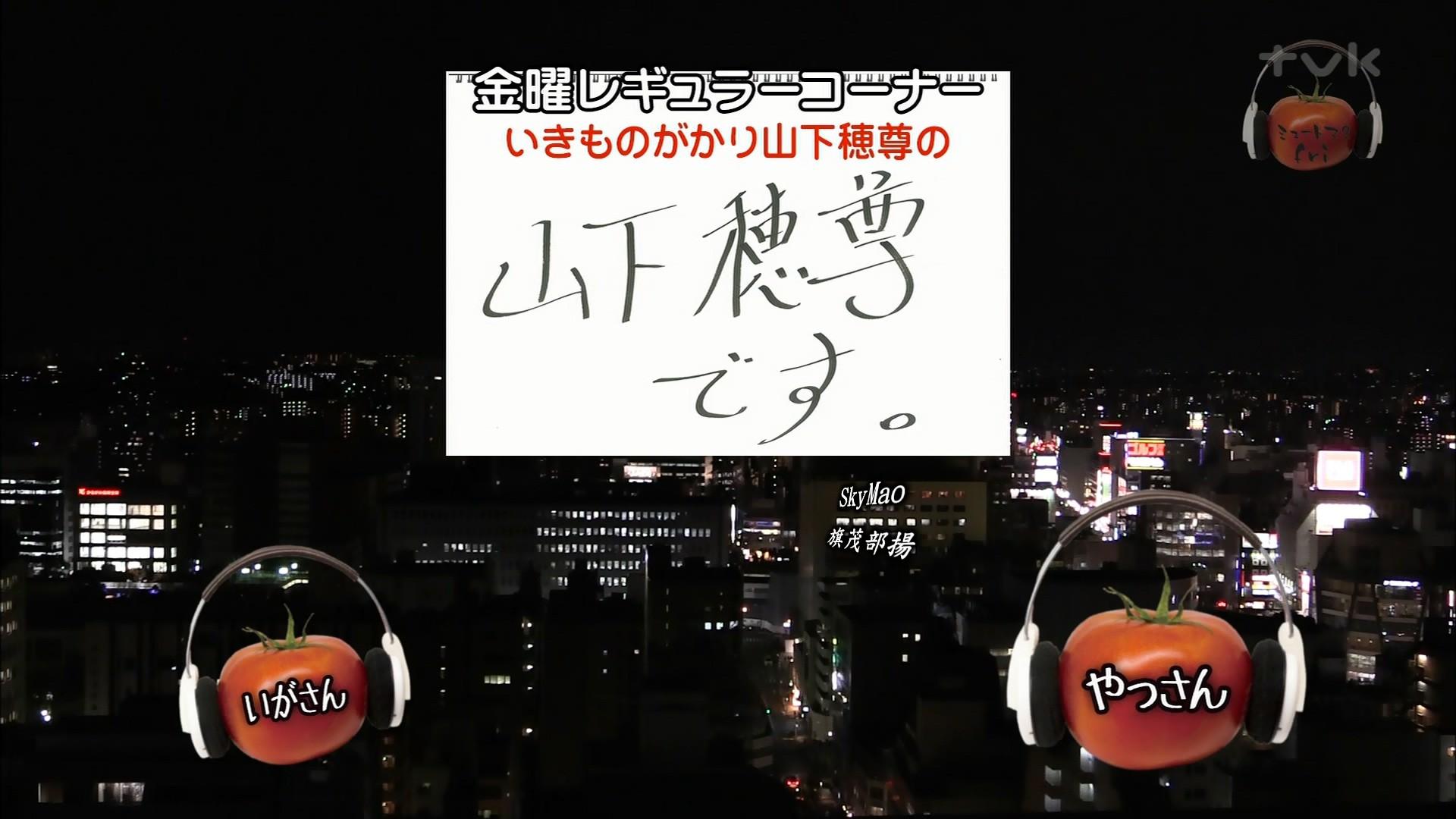 2017.09.15 全場(ミュートマ2).ts_20170916_000840.195