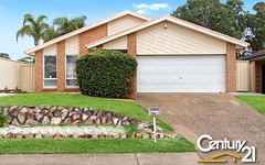 4 Olympus Drive, St Clair NSW