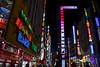 ゴジラロード、Gojira Road (Oliver MK) Tags: ゴジラ ロード 歌舞伎町 かぶき 新宿 しんじゅく 新宿区 とうきょう 東京 カラオケ gojira road street central kabukichō shinjuku tokyo japan asia にほん 日本 町 japanese night nightscape lights neon godzilla nikon d5500 amateur photography travel