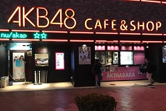 AKB48 画像89
