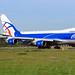 CargoLogicAir Boeing B747-4F G-CLBA