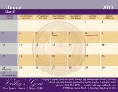 hayrenaser-calendar-03-march_12966125334_o