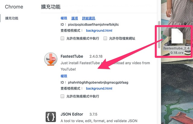 [Chrome] Youtube Downloader