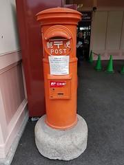 2017-03-19-10-31-53-Japan_054 (Bavelso Habeji) Tags: