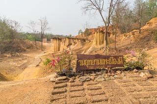 phrae - thailande 44
