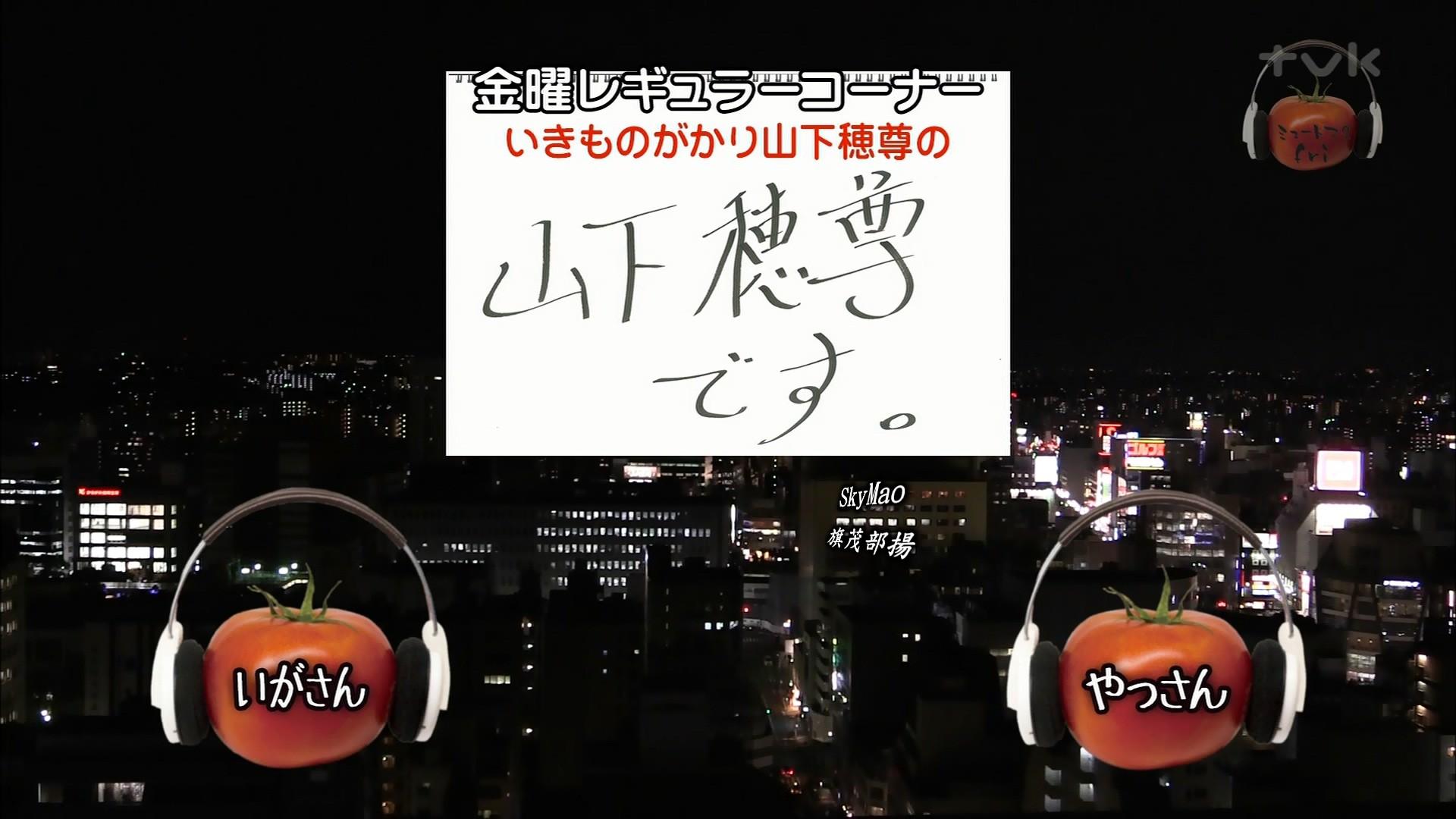 2017.09.01 全場(ミュートマ2).ts_20170902_003231.682
