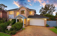 17 Windarra Place, Castle Hill NSW
