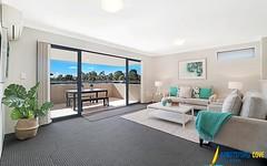 2a Hamilton Street East, North Strathfield NSW