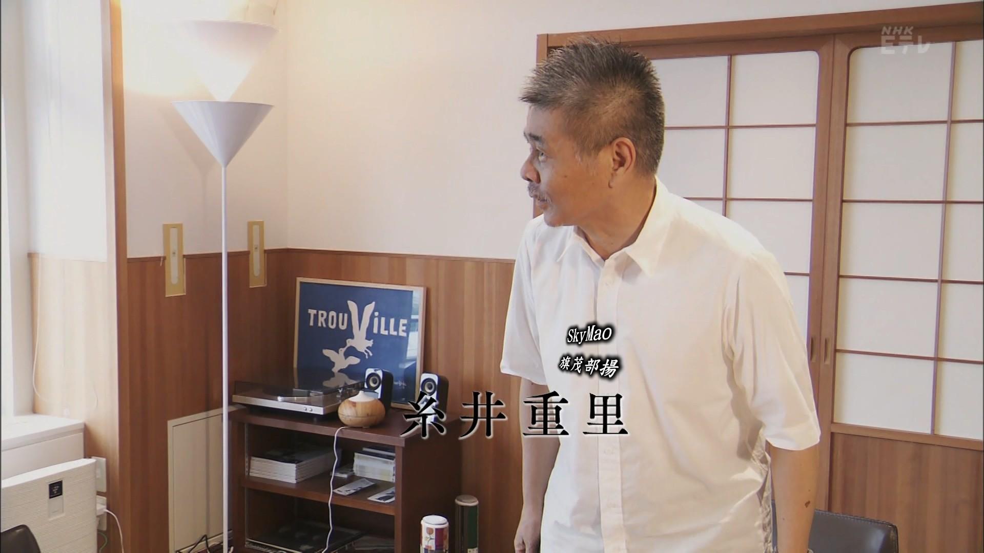 2017.09.23 全場(いきものがかり水野良樹の阿久悠をめぐる対話).ts_20170924_020914.161