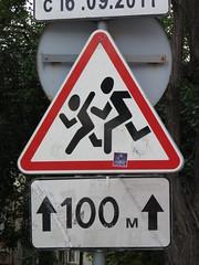 Beware of runners (kalevkevad) Tags: flickr odessa ukraine sign odesa