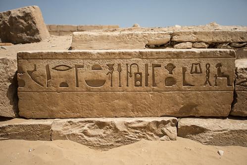 20170902-Egypt-62