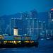 HK+Star+Ferry