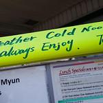 All weather Cold Noodle always Enjoy. Taste of Korean thumbnail