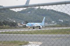 DSC_0161 (guido6658) Tags: skiathos airport skiathosairport jsi greece