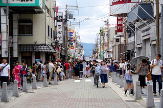 street, Nara