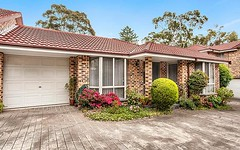 2/623 Princes Highway, Kirrawee NSW