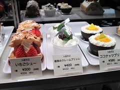 harada-BEAUBON-JAPON-21 (annie harada) Tags: annieharada annieharadaviot japon japan oichi good bon beau nice schon kirei food cake okachi japanese