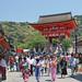 Towards Kiyomizu-Dera, Kyoto