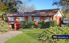 8 Jayne Street, West Ryde NSW