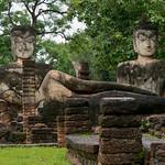 Kamphaeng Phet, Thaïlande thumbnail