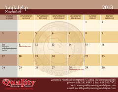 hayrenaser-calendar-11-november_12966122654_o