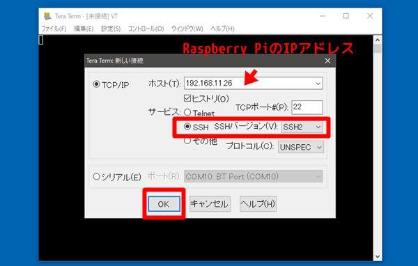 raspberry-pi-ssh01