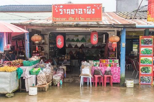mae salong - thailande 19