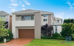 7 Hilcot Street, Stanhope Gardens NSW