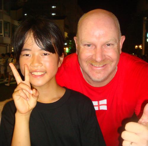 Ayumi & Jim