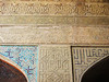 Kufi and islamic writing (Chiara Cst) Tags: iran writing kufi islamic