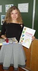 Мартыненко Карина, СШ №2, 8 А