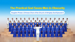 """Musical Drama """"Chinese 9th Performance"""" (Angela-xujing) Tags: god almightygod easternlightning thechurchofalmightygod salvation soul musicaldrama songsofchoir songs practicalgod mankind music musicvideo allthings light colours blue believeingod red yellow"""