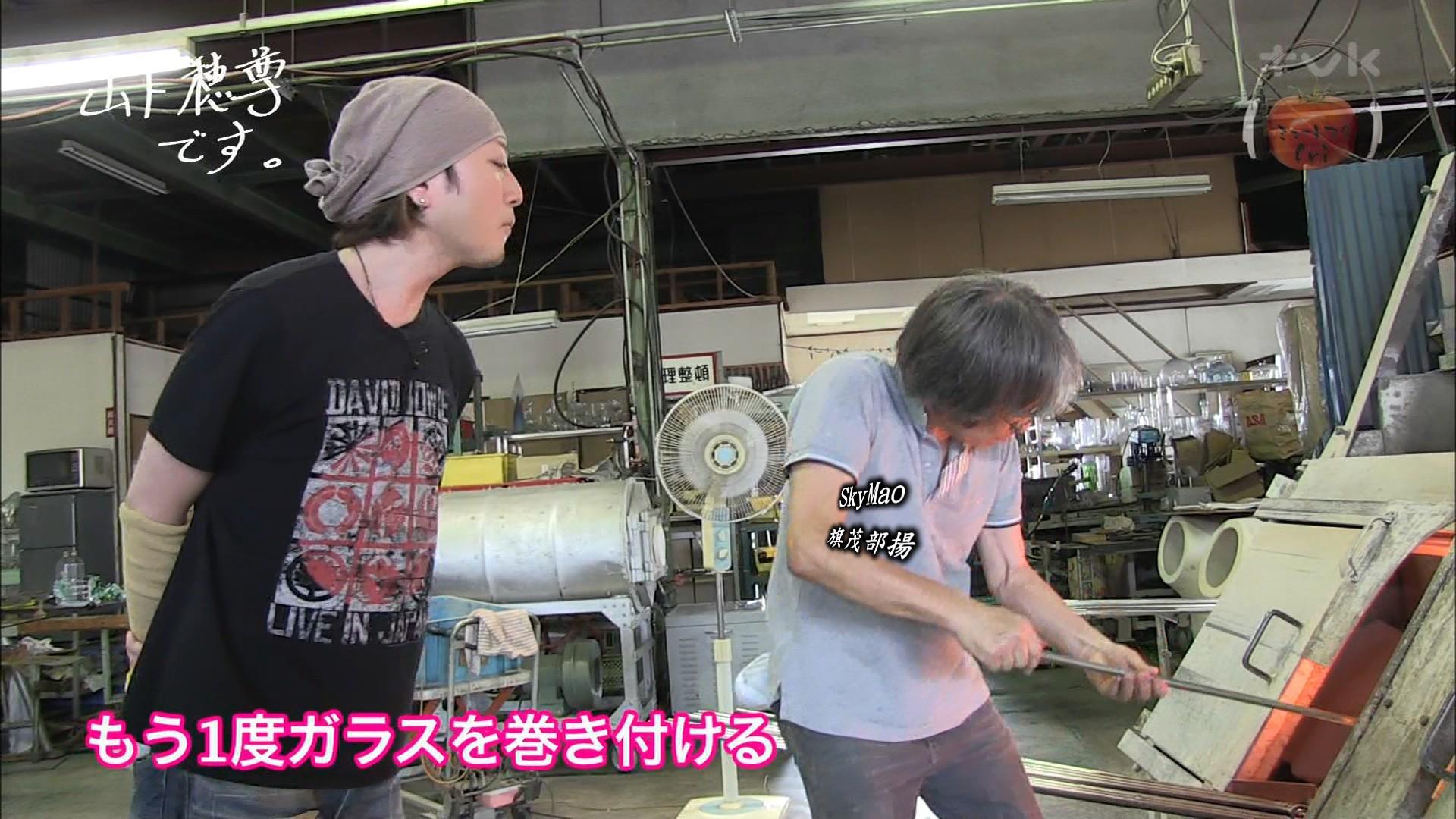 2017.09.08 全場(ミュートマ2).ts_20170909_010755.921