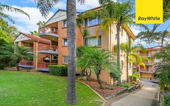 29/17-23 Addlestone Road, Merrylands NSW