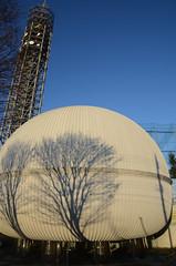 Sky Tower Nishi-tokyo and Planetarium of Tama-rokuto Science Center 3 (ykanazawa1999) Tags: planetarium tanashi nishitokyo toko japan