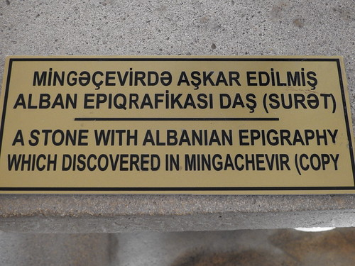 A sign about something interesting discovered in the church foundations