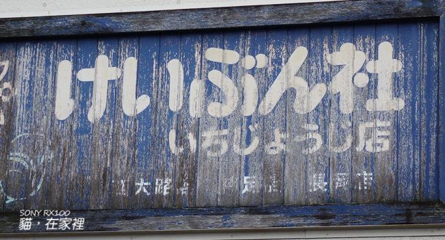 京都惠文社一乘寺店