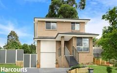 1 Fairweather Place, Eagle Vale NSW
