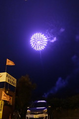Summer Fireworks in Yubari (sjrankin) Tags: 5august2017 edited yubari hokkaido japan people yubarisummerfestival yubarinatsumatsuri shimizusawa fireworks