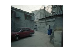 MTW-07 (sm0r0ms) Tags: mamiya 7ii film analog kodak portra 120 6x7 landscape urban streetphotography architecture color photography landscapephotography china autaut ishootfilm filmisnotdead oftheafternoon ifyouleave theanalogueproject newtopographics
