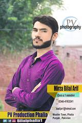 Mirza Bilal Arif Phalia (Mirza Bilal Arif Phalia) Tags: phalia mandi bahauddin mirza google top photos pakistania photoshop photography