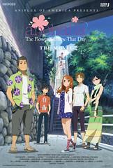 affich_34240_1 (le pays des otaku) Tags: anime manga à voir japon oav