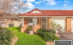 42 Aberfeldy Crescent, St Andrews NSW