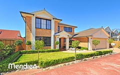 39 Cattai Creek Drive, Kellyville NSW