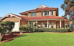 31 Haywood Close, Wetherill Park NSW