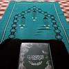 بِسْمِ اللهِ الرَّحْمٰنِ الرَّحِيْم #Bismillah #Quran #Pak #HolyQuran #HolyBook #Mosque #Islam #JummahMubarak #Janamaz #Prayer #Photography #Click #Focus #Friday #Life #Love (Gillaniez) Tags: bismillah quran pak holyquran holybook mosque islam jummahmubarak janamaz prayer photography click focus friday life love