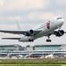 Rolling Stones ZS-NEX Boeing 767 #7