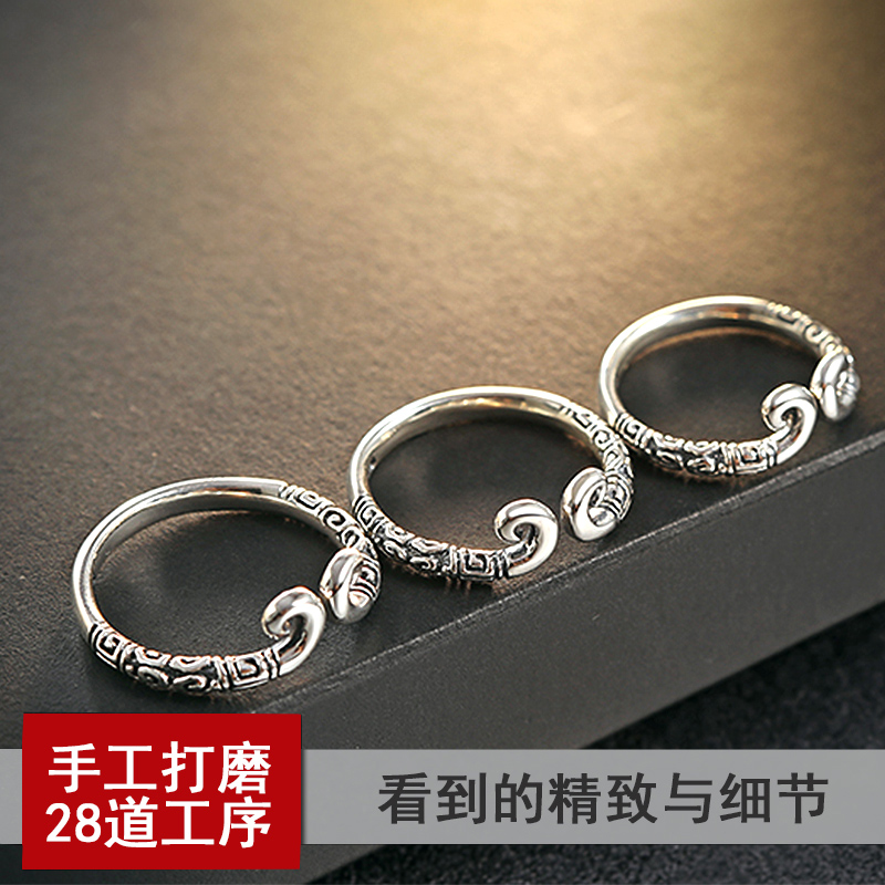 Sterling Silver inhibition ring men's golden couple rings of Westward Journey Sun Wukong Weijie female personality