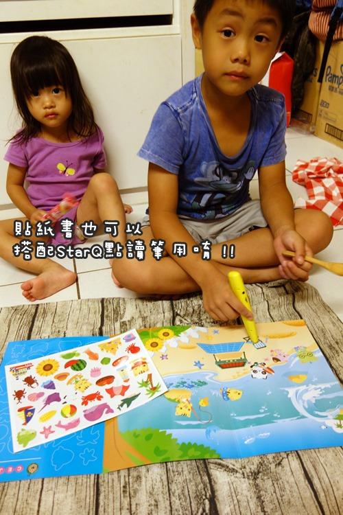 明日工作室 童話點讀隨身聽 水畫筆 (7).JPG