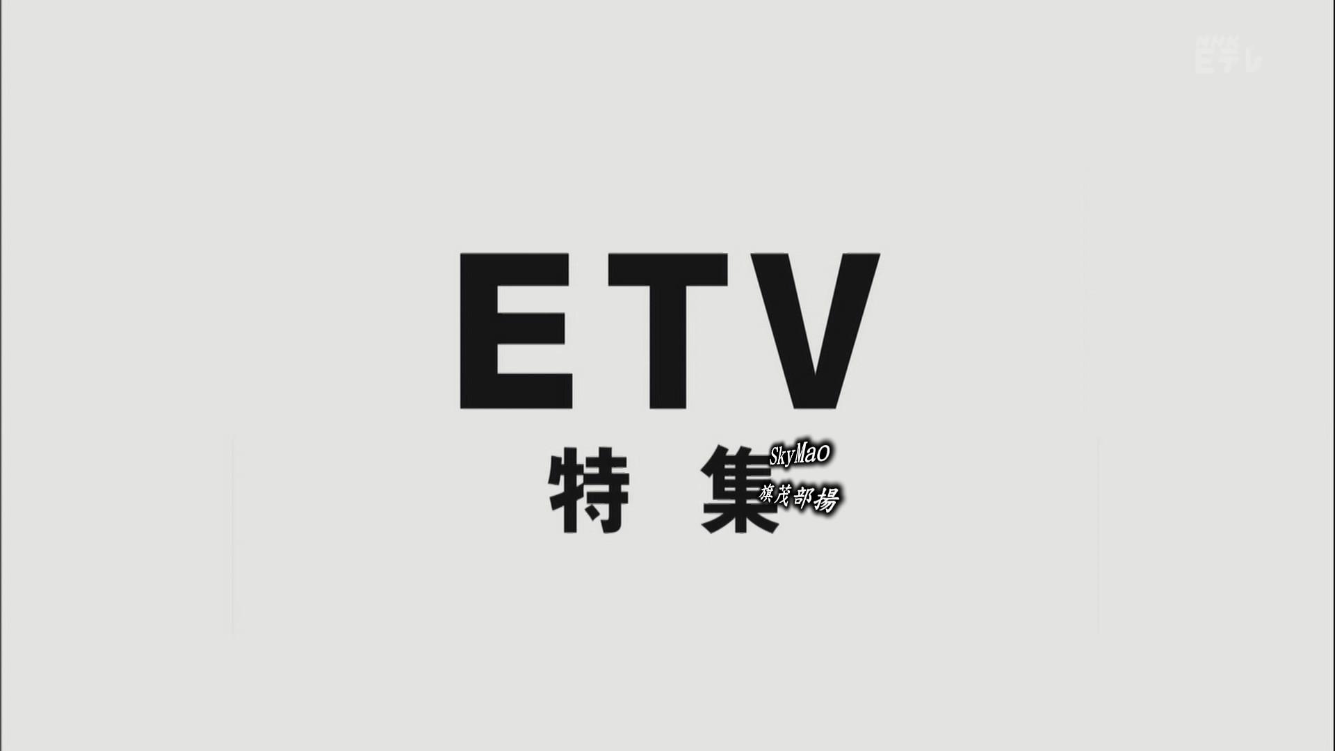 2017.09.23 全場(いきものがかり水野良樹の阿久悠をめぐる対話).ts_20170923_233350.755
